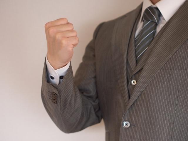 保険見直し(保険相談)・相続相談・資産運用など幅広いサポート!