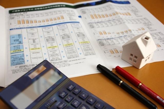 ファイナンシャルプランナー(磐田や浜松を中心)として住宅ローン・相続相談・資産運用をサポートします
