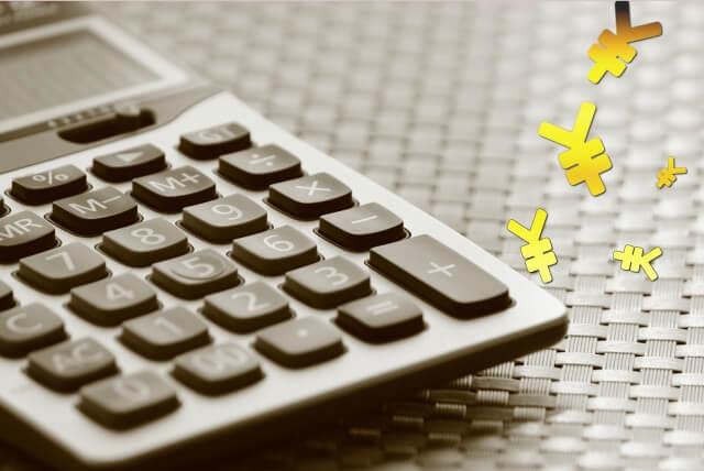 ファイナンシャルプランナーによる資産運用などの計算イメージ画像 ファイナンシャルプランナーからのアドバイス。住宅ローンの負担軽減は繰り上げ返済のタイミング!