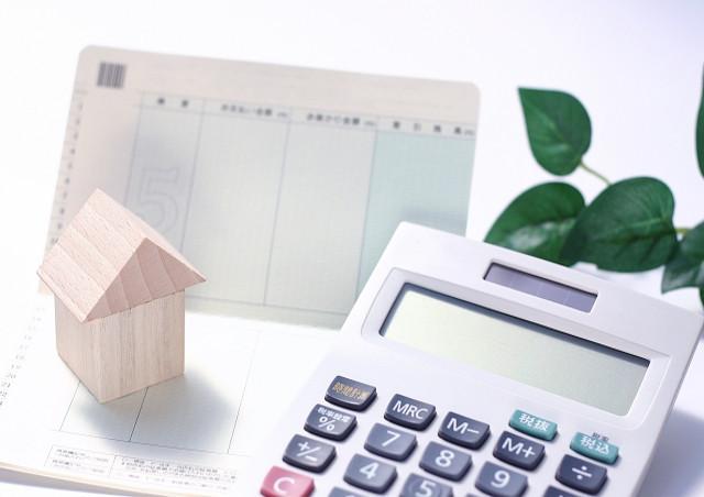 ゆとりのある生活を目指す資産運用なら!住宅ローンや保険にも注目しよう