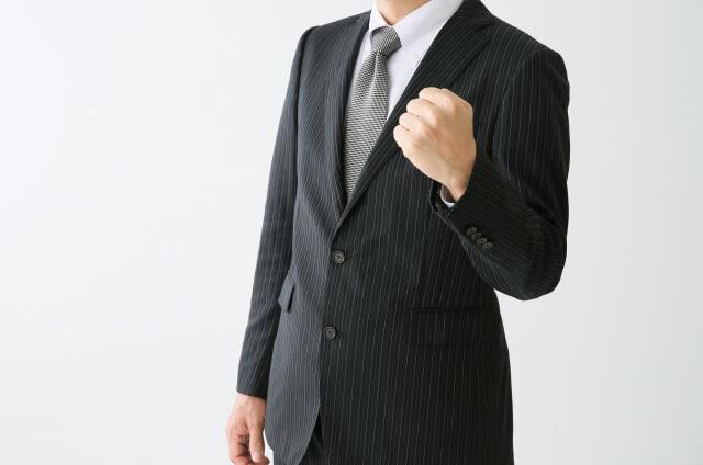 浜松でファイナンシャルプランナーに資産運用を依頼する時は【ふくろいFP-SERVICE】へ 資産運用の相談に答える「ファイナンシャルプランナー」のイメージ画像